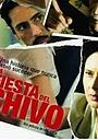 Серіал «La Fiesta del Chivo» (2016 – ...)