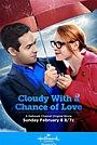 Фільм «Облачно, с шансами на любовь» (2015)
