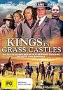 Сериал «Короли в травяных замках» (1998)