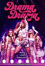 Фільм «Drama Drama» (2019)