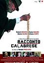 Фильм «Racconto Calabrese» (2016)