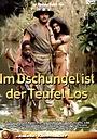 Фільм «Jungle Paradise» (1982)