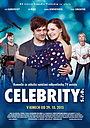 Фильм «Celebrity S.R.O.» (2015)
