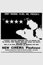 Фільм «Четыре звезды» (1967)