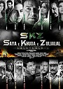 Фильм «Saya E Khuda E Zuljalal» (2016)