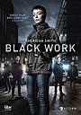 Серіал «Чёрная работа» (2015)