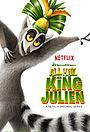 Серіал «Король Джуліен» (2014 – 2017)
