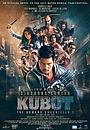 Фільм «Kubot: The Aswang Chronicles 2» (2014)
