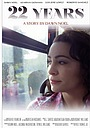 Фільм «22 Years» (2015)