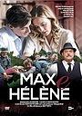 Фільм «Max e Hélène» (2015)