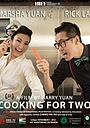 Фільм «Cooking for Two» (2016)