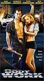 Фільм «Підстава» (2001)