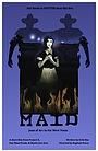 Фильм «Maid» (2015)