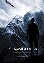 Фильм «Шамбала»