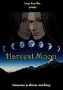 Фильм «Harvest Moon»