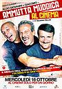 Фильм «Ammutta muddica al cinema» (2013)