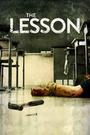 Фільм «Урок» (2015)