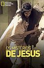 Фильм «The Jesus Mysteries» (2014)