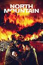 Фільм «North Mountain» (2015)
