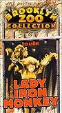 Фільм «Леди железная обезьяна» (1979)