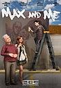 Мультфильм «Max & Me» (2016)
