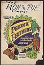 Фільм «Павлиньих перьев» (1925)