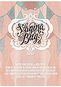 Фильм «Vagina Bug» (2015)