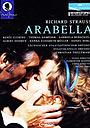 Фильм «Арабелла» (2014)