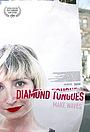 Фільм «Diamond Tongues» (2015)