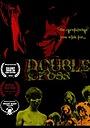 Фільм «Double Cross» (2014)