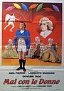 Фільм «Mai con le donne» (1985)