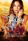 Фільм «Country Crush» (2016)
