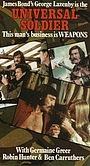 Фільм «Универсальный солдат» (1971)