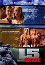 Фільм «15 любовь» (1998)