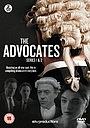 Серіал «Адвокаты – I» (1991 – 1992)