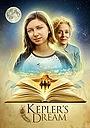 Фільм «Kepler's Dream» (2017)