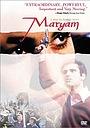 Фильм «Maryam» (2002)