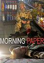 Фильм «Morning Paper» (2015)