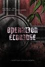 Фильм «Operation Eldridge»
