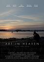 Фільм «Art in Heaven» (2015)