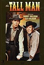 Серіал «The Tall Man» (1960 – 1962)