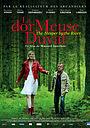 Фильм «La dorMeuse Duval» (2017)