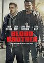 Фільм «Кровный брат» (2018)