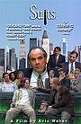 Фільм «Suits» (1999)
