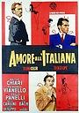 Фільм «Любовь в итальянском стиле» (1966)