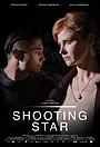 Фильм «Shooting star» (2015)