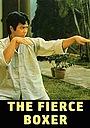 Фільм «The Fierce Boxer» (1981)