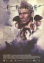 Фільм «Ebre, del bressol a la batalla» (2016)