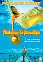Фильм «Добро пожаловать в рай» (1984)