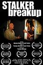Фільм «Stalker Breakup» (2016)
